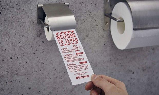 Giấy vệ sinh dùng cho... điện thoại thông minh - ảnh 1
