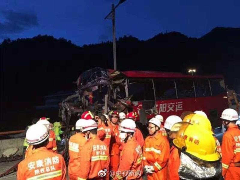 Tai nạn kinh hoàng ở Trung Quốc, hàng chục người chết - ảnh 2