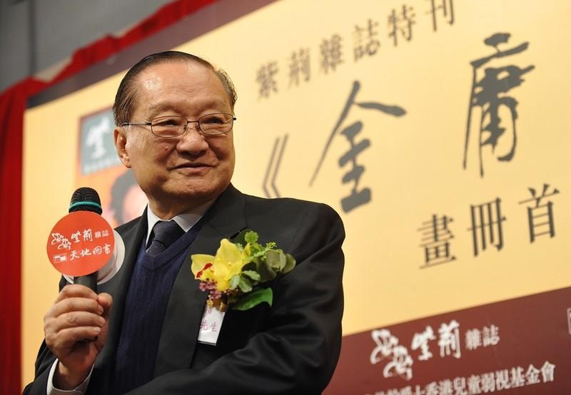 Tiểu thuyết gia Kim Dung qua đời ở tuổi 94 - ảnh 1