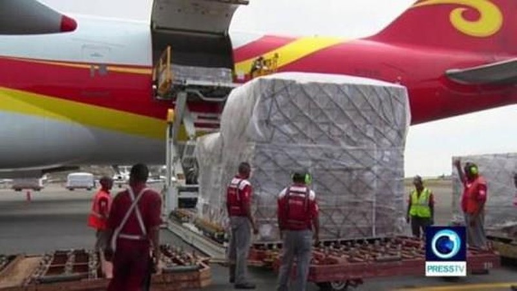 Venezuela tiếp nhận lô hàng viện trợ đầu tiên từ Trung Quốc - ảnh 1