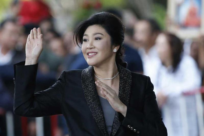 Cựu thủ tướng Yingluck bất ngờ trở thành công dân Serbia - ảnh 1