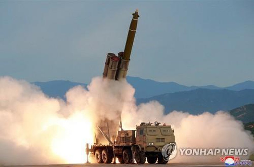 Triều Tiên phóng tên lửa sau khi nói sẽ đàm phán lại với Mỹ - ảnh 1