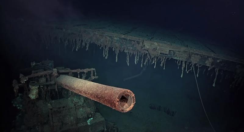 Tìm thấy xác tàu sân bay Nhật bị đánh chìm trong Thế chiến II - ảnh 1