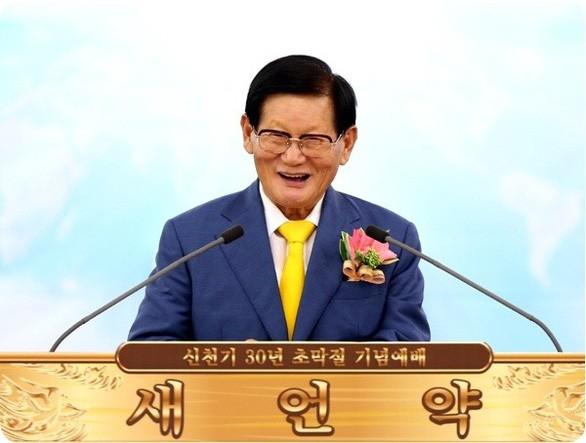 Giáo phái Shincheonji từng tổ chức nhiều cuộc tụ tập ở Vũ Hán - ảnh 2