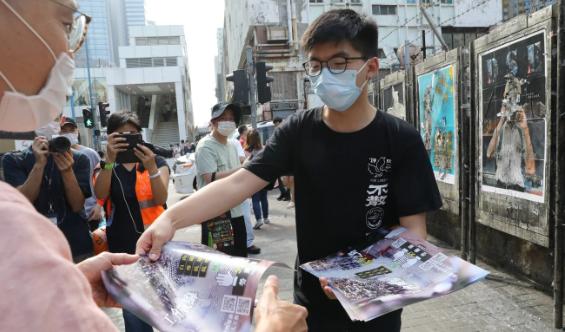 Hoàng Chi Phong và người biểu tình xuống đường ở Hong Kong - ảnh 3