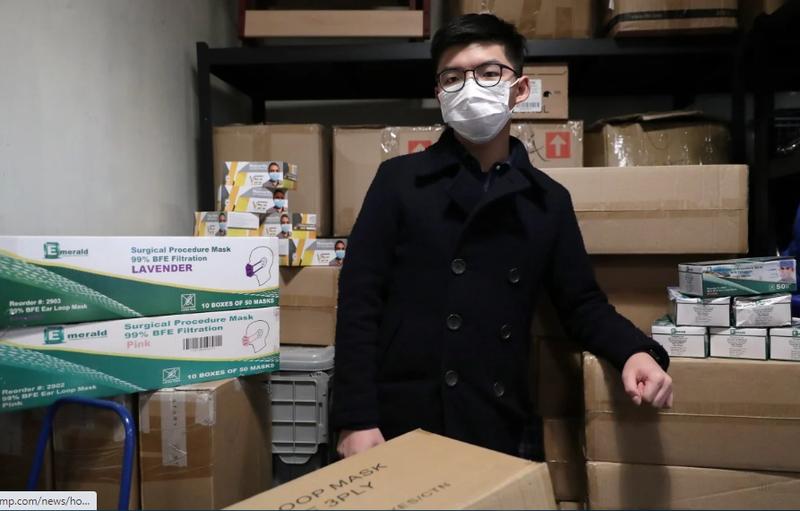 Hong Kong tịch thu khẩu trang do đảng của Hoàng Chi Phong bán - ảnh 1