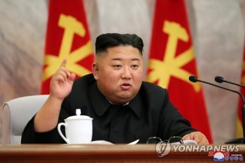 Ông Kim Jong-un xuất hiện tại cuộc họp về hạt nhân Triều Tiên - ảnh 1