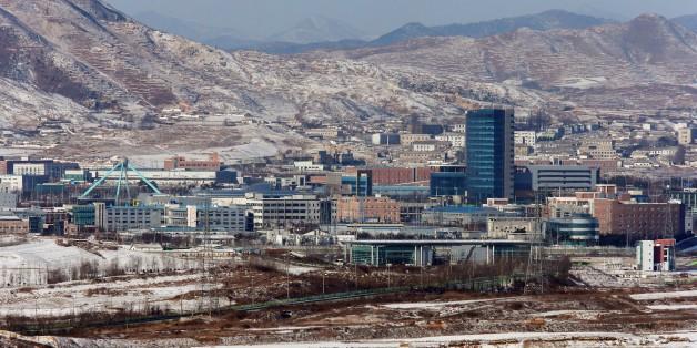 Nổ lớn tại biên giới liên Triều  - ảnh 1