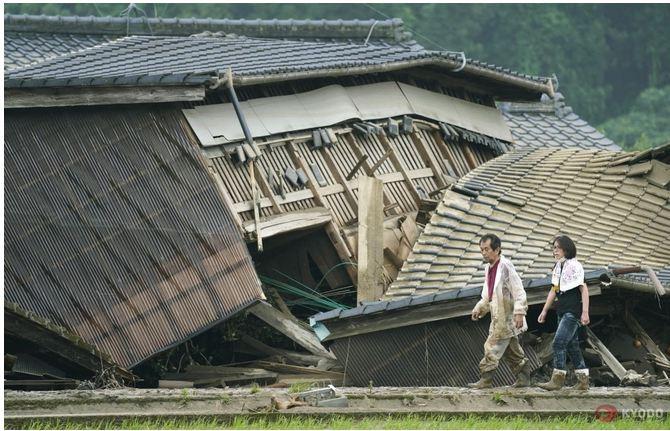 Lũ Nhật Bản: Ít nhất 18 người chết, 16 người nguy kịch - ảnh 1