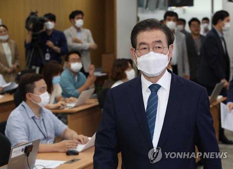 Thị trưởng Seoul mất tích  - ảnh 1