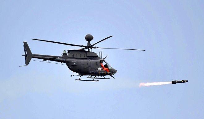Trực thăng quân sự Đài Loan rơi, 2 phi công tử nạn - ảnh 1