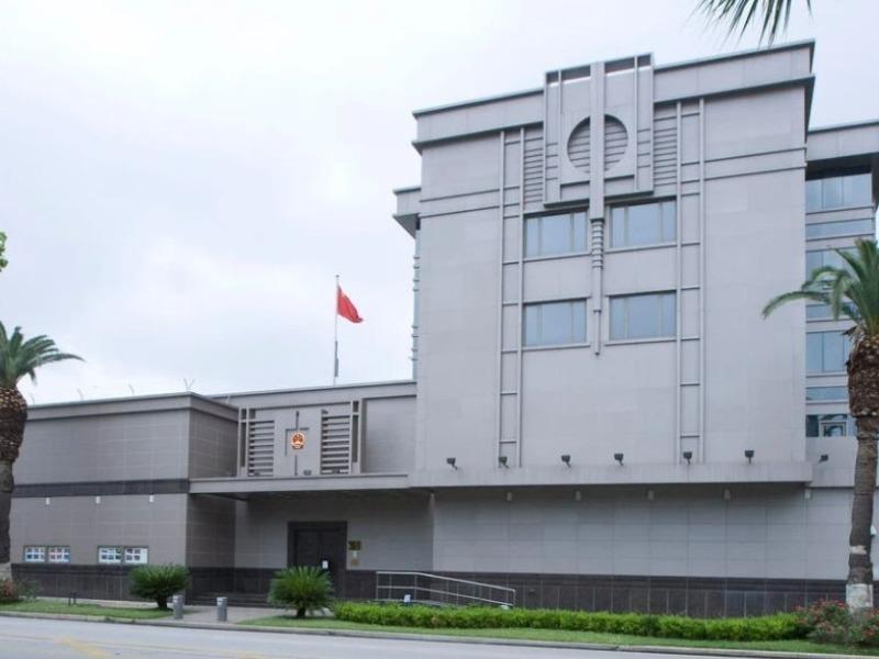 FBI đã theo dõi lãnh sự quán Trung Quốc ở Houston từ lâu - ảnh 1