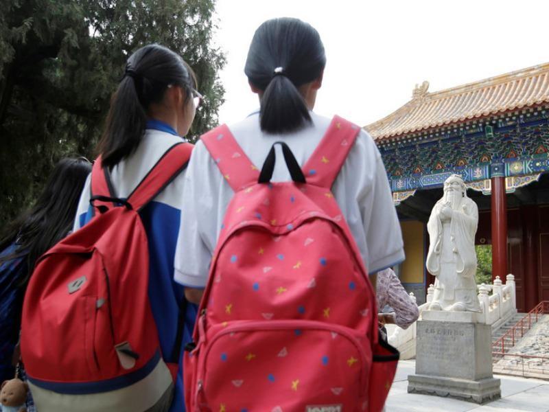 Trung Quốc phản ứng việc Mỹ đòi đóng cửa các Viện Khổng Tử - ảnh 1