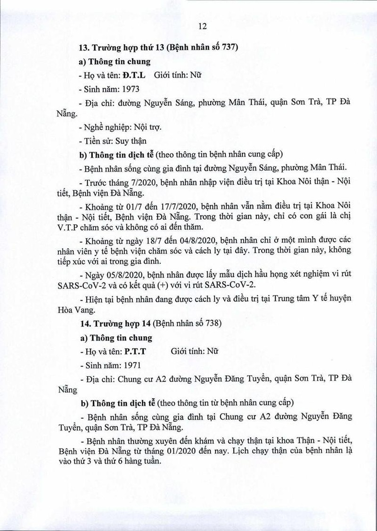 Đà Nẵng: 1 cán bộ Quận ủy Hải Châu nhiễm COVID-19 - ảnh 12