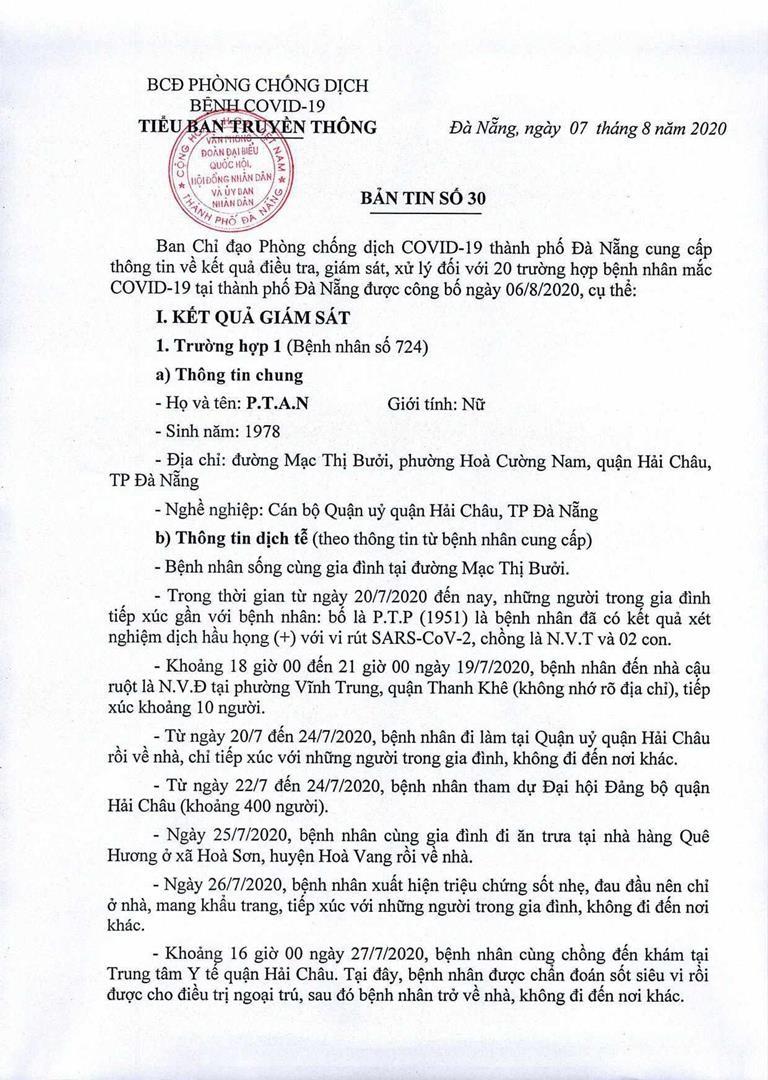 Đà Nẵng: 1 cán bộ Quận ủy Hải Châu nhiễm COVID-19 - ảnh 1