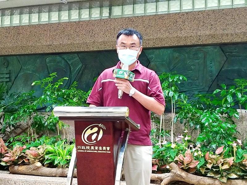 Đài Loan dọa kiện Trung Quốc ra WTO vì lệnh ngừng nhập khẩu trái cây - ảnh 1
