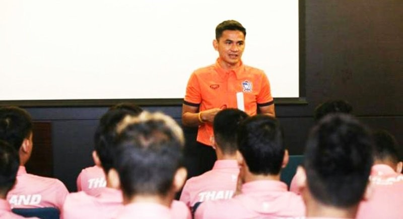 Tuyển Thái  đã gãy mục tiêu World Cup 2018?