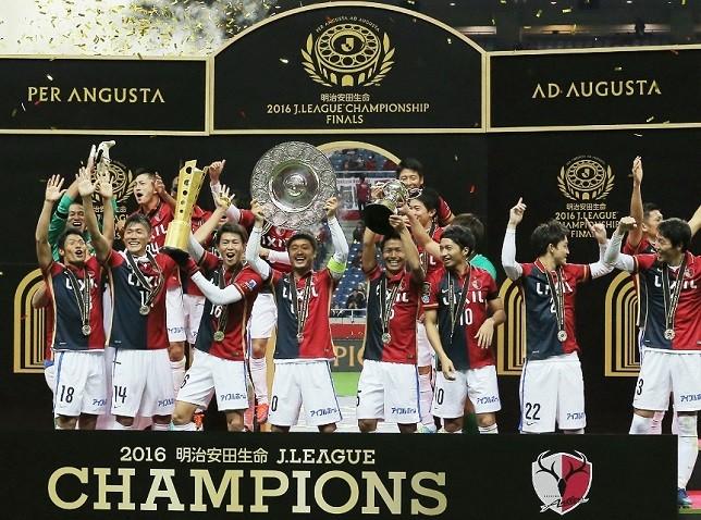 FIFA Club World Cup: Ai cản bước được Real Madrid? - ảnh 2