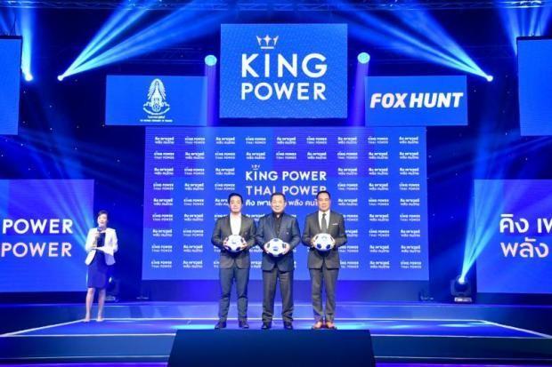 Leicester nâng bước tuyển Thái Lan đến World Cup - ảnh 2