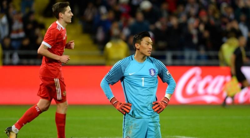 Hàn Quốc ghi bốn bàn vẫn thua 2-4 - ảnh 3