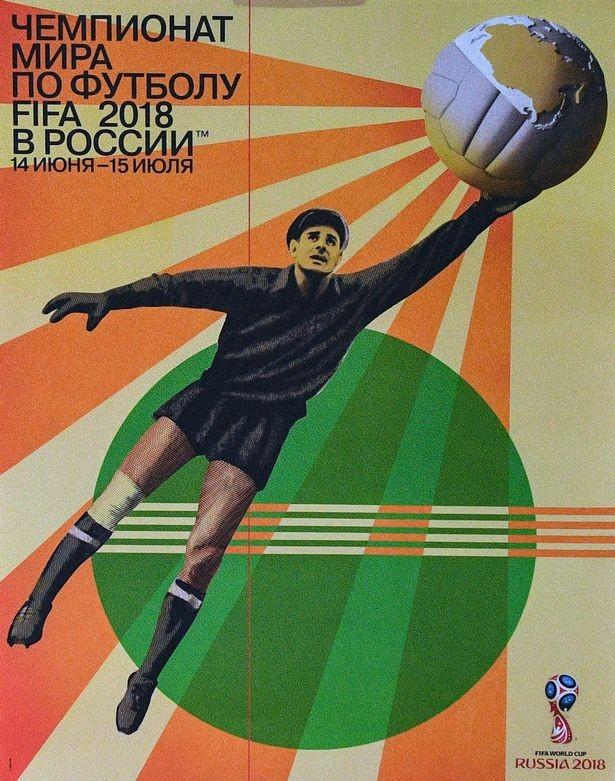 Quả bóng vàng châu Âu lên poster World Cup 2018 - ảnh 2