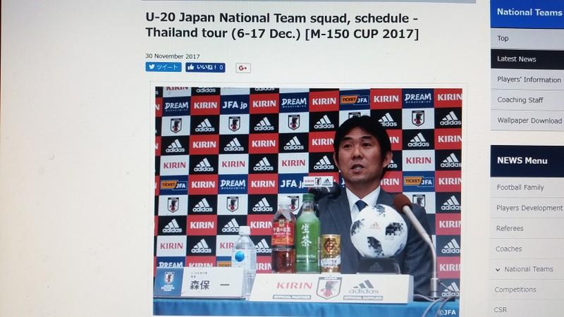 HLV U-23 Thái nói gì khi Nhật gửi U-20 dự M-150 Cup? - ảnh 1