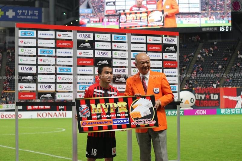 Chơi như Maradona, Chanathip ẵm giải cầu thủ xuất sắc  - ảnh 5