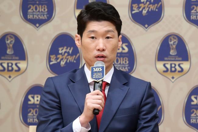 Park nói sự thật về tuyển Hàn Quốc nghe đau lòng - ảnh 2