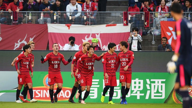 Cúp Champions League về Nhật Bản? - ảnh 2