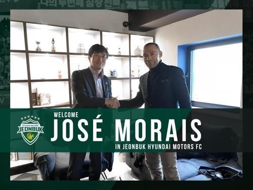 Nhà vô địch Hàn Quốc thuê cựu trợ lý Mourinho - ảnh 1