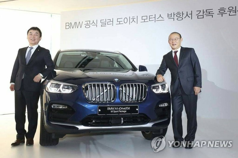 Tạo danh tiếng cho Hàn Quốc ông Park Hang-seo được thưởng đậm - ảnh 2