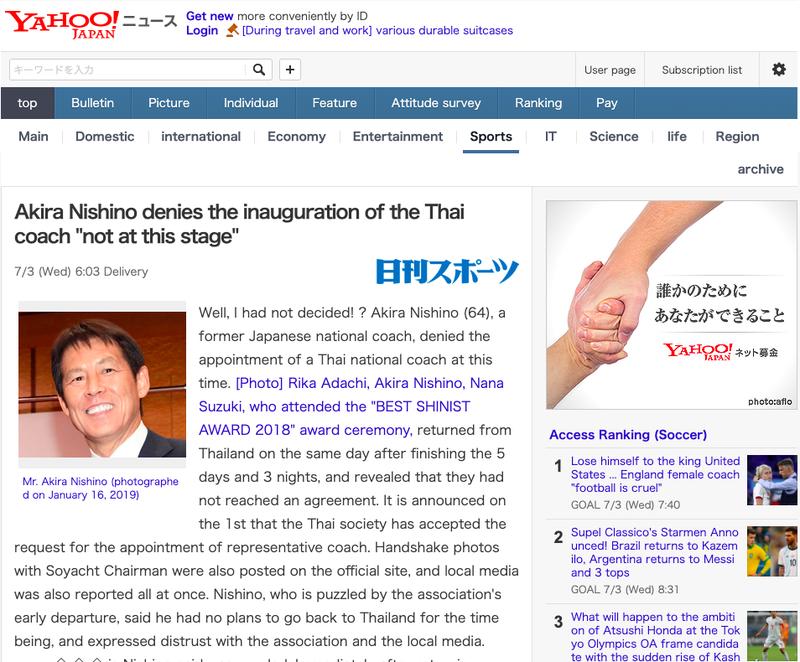 Vụ HLV Nishino từ chối tuyển Thái Lan: Đầu đuôi như thế nào? - ảnh 3