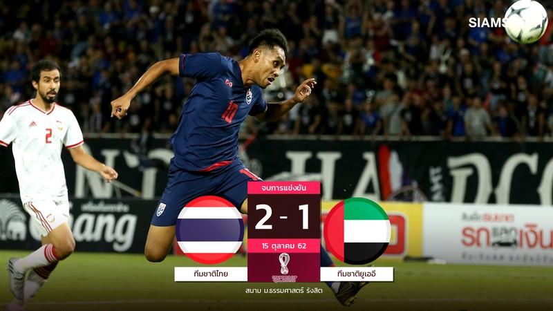 Thắng UAE, Thái Lan vươn lên dẫn đầu bảng vòng loại World Cup - ảnh 1