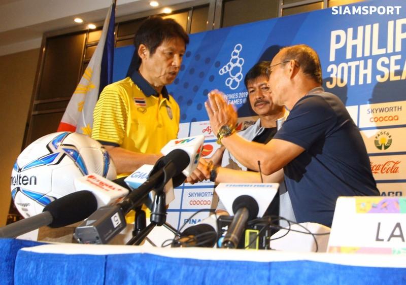 Báo chí Thái Lan 'soi'... tách cà phê của HLV Park Hang-seo - ảnh 1