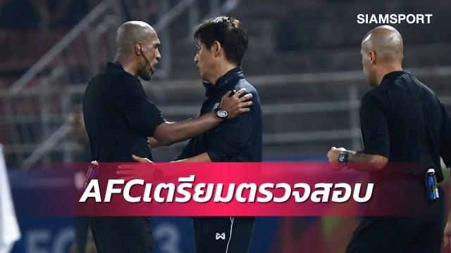 Nội dung thư khiếu nại quả phạt đền của Thái Lan gửi AFC - ảnh 1