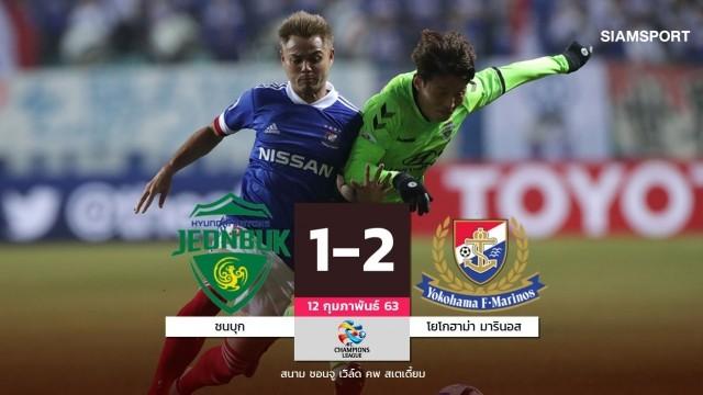 'Tuyển Malaysia' cũng không chơi nổi với Iniesta - ảnh 3