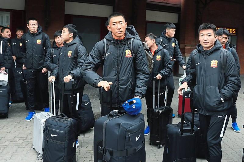 Các CLB Trung Quốc đi đâu, về đâu giữa dịch COVID-19? - ảnh 2