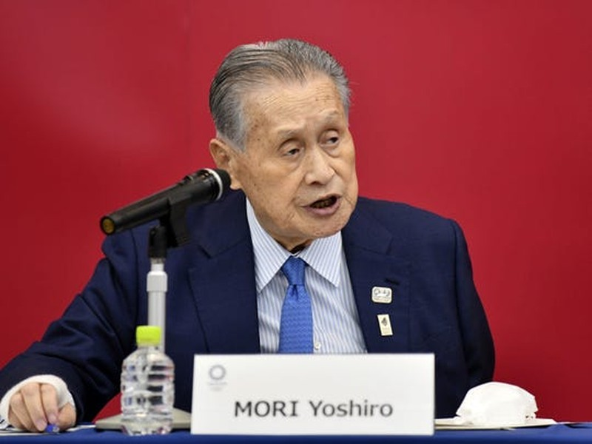 Không chừng hủy cả Olympic Tokyo - ảnh 2