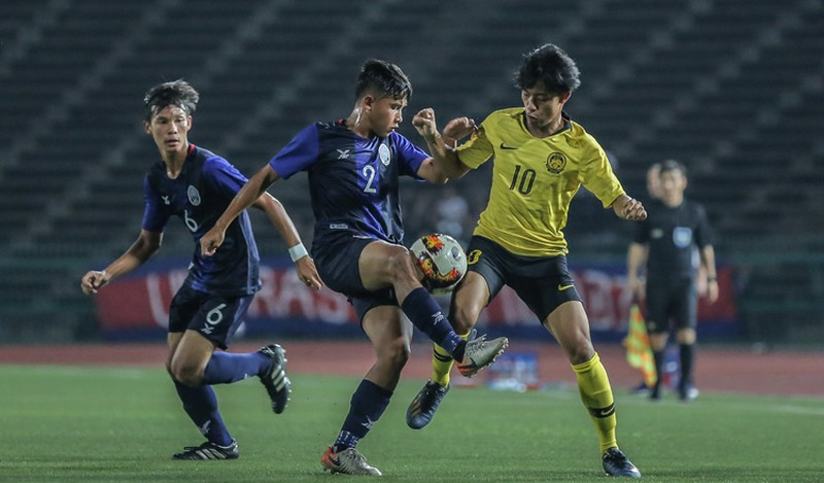 U-19 Campuchia thích làm 'kèo dưới', không than vãn - ảnh 2