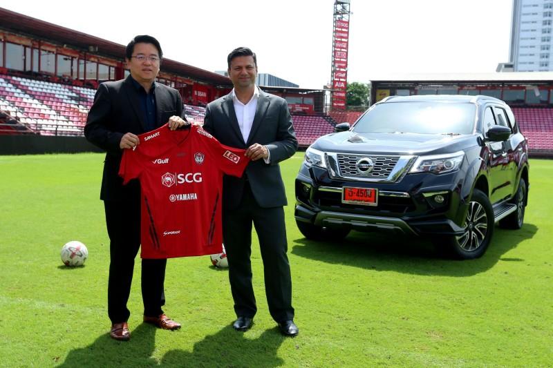 Đội bóng của Văn Lâm được tặng 9 chiếc ô tô hạng sang - ảnh 2