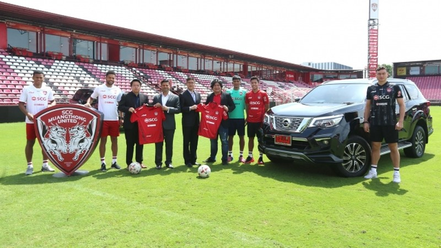 Đội bóng của Văn Lâm được tặng 9 chiếc ô tô hạng sang - ảnh 3
