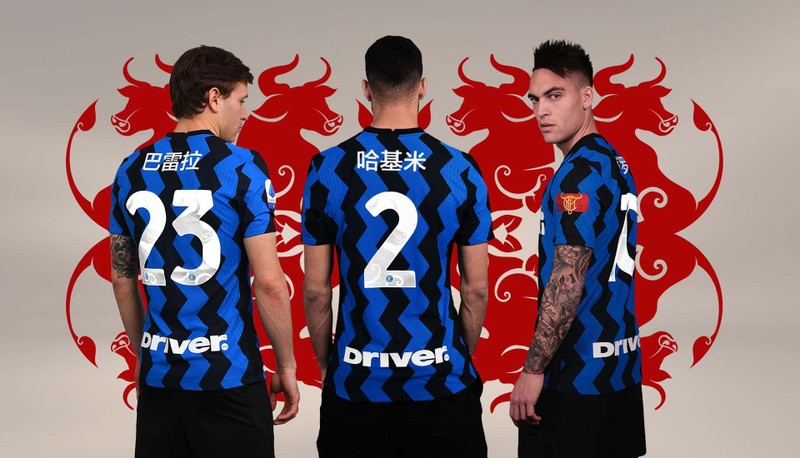 Giang Tô FC giải thể, Inter Milan ra sao? - ảnh 2