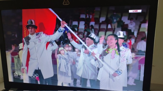 Lễ khai mạc Olympic Tokyo bị phản đối rất nhiều - ảnh 1