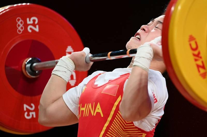 Những HCV ngày thi đấu Olympic qua hình ảnh - ảnh 2