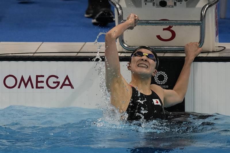 Những nhà vô địch Olympic Tokyo qua ảnh - ảnh 3
