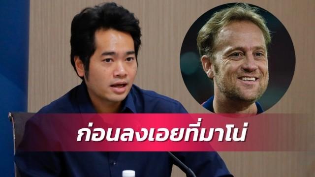 HLV Polking chuẩn bị quay về làm HLV trưởng tuyển Thái Lan - ảnh 1