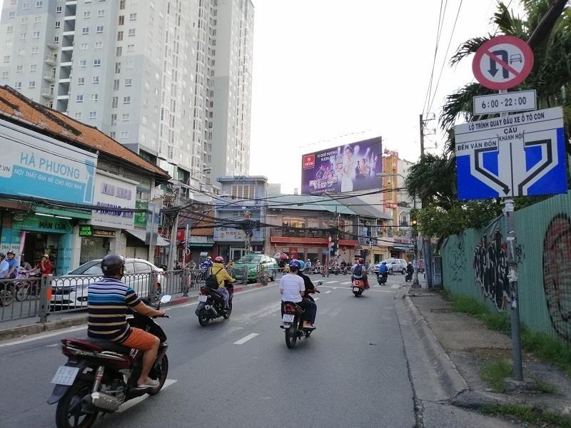TP.HCM: Nhiều cung đường phía nam thoáng đến lạ - ảnh 4