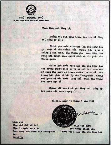 Công hàm 1958 và vấn đề chủ quyền ở Hoàng Sa-Trường Sa - ảnh 4