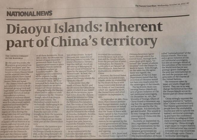 Các chiêu thức của truyền thông Trung Quốc trong vụ tranh chấp Senkaku/Điếu Ngư (P.2) - ảnh 2