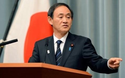 Nhật bác bỏ điều kiện của Trung Quốc để tổ chức Hội đàm cấp cao - ảnh 1